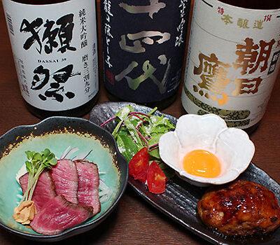 美酒・鮮菜 Haru
